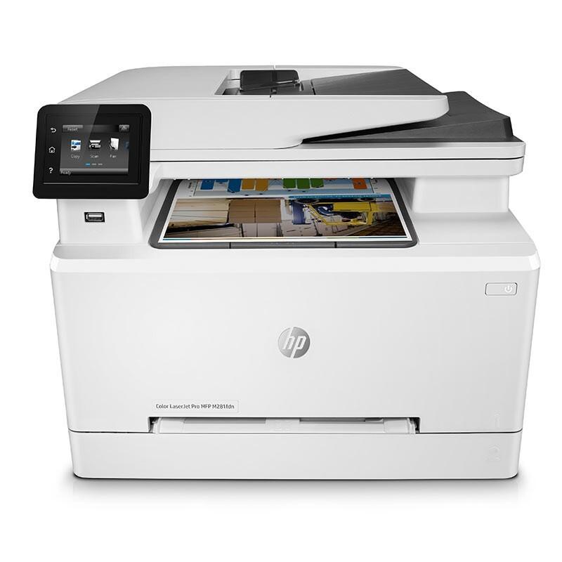 惠普(HP) M283FDN 彩色激光打印机