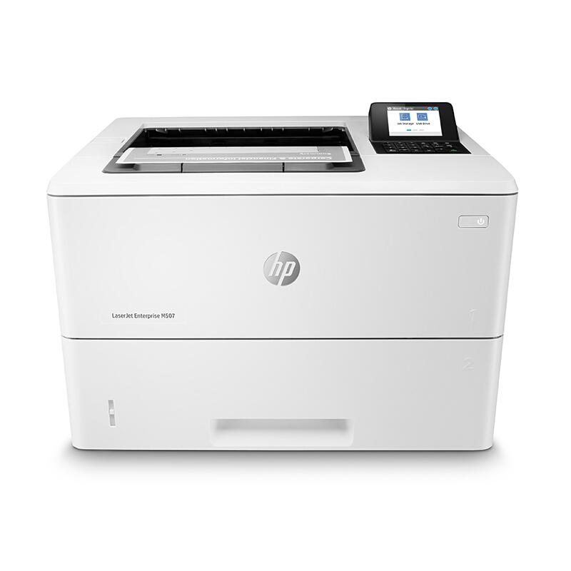惠普(HP)LaserJet Enterprise M507DN A4商用黑白激光打印机