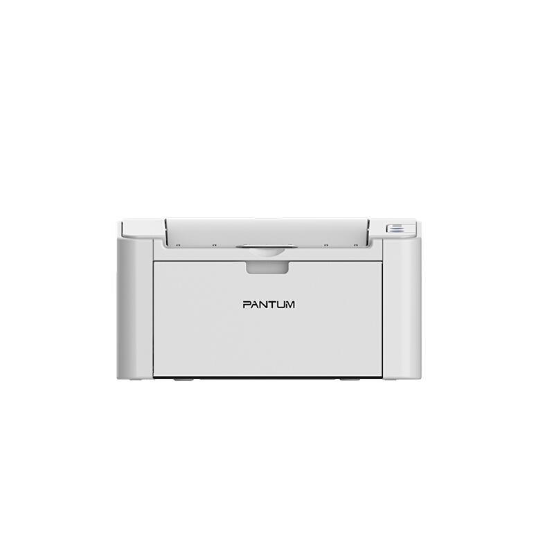 奔图(Pantum) P2535NW 商用黑白激光打印机