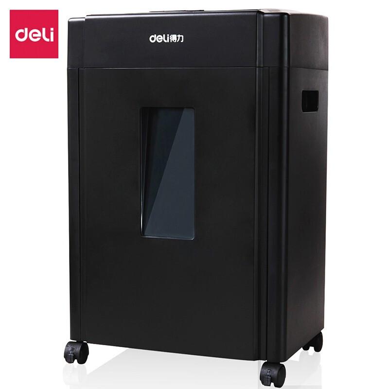 得力(deli)9904办公碎纸机亚克力面板大功率光盘办公家用粉碎机 黑色
