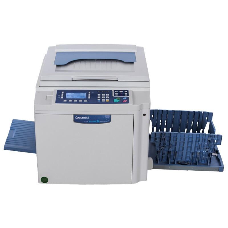 佳文(Cavon)VC-686CS 数码制版全自动孔版印刷一体化速印机