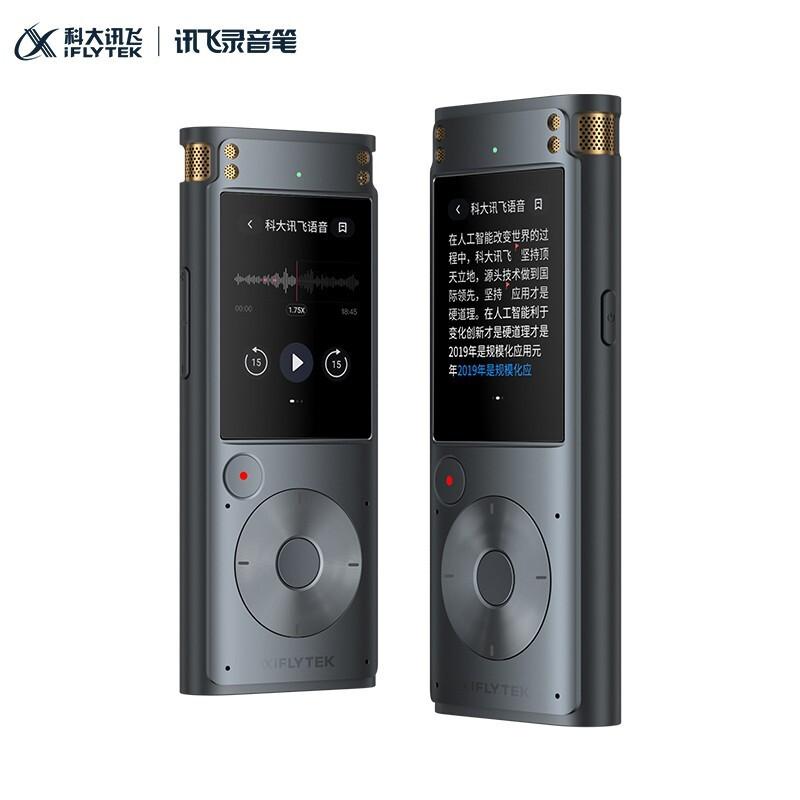 科大讯飞 SR302 AI智能录音笔