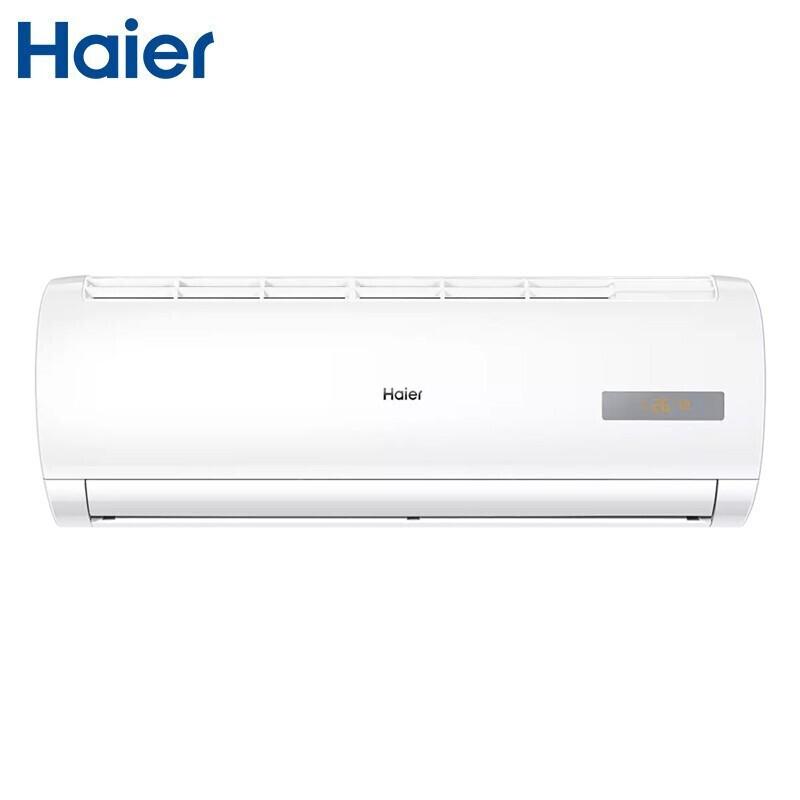 海尔 Haier KFR-35GW/20MCA81U1 壁挂式空调