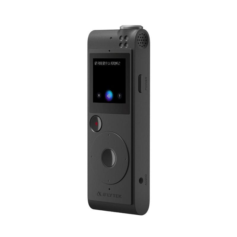 科大讯飞 AI智能录音笔SR101 录音笔转文字 专业降噪 15米超远拾音 终身免费转写 8G+云储存 星空灰