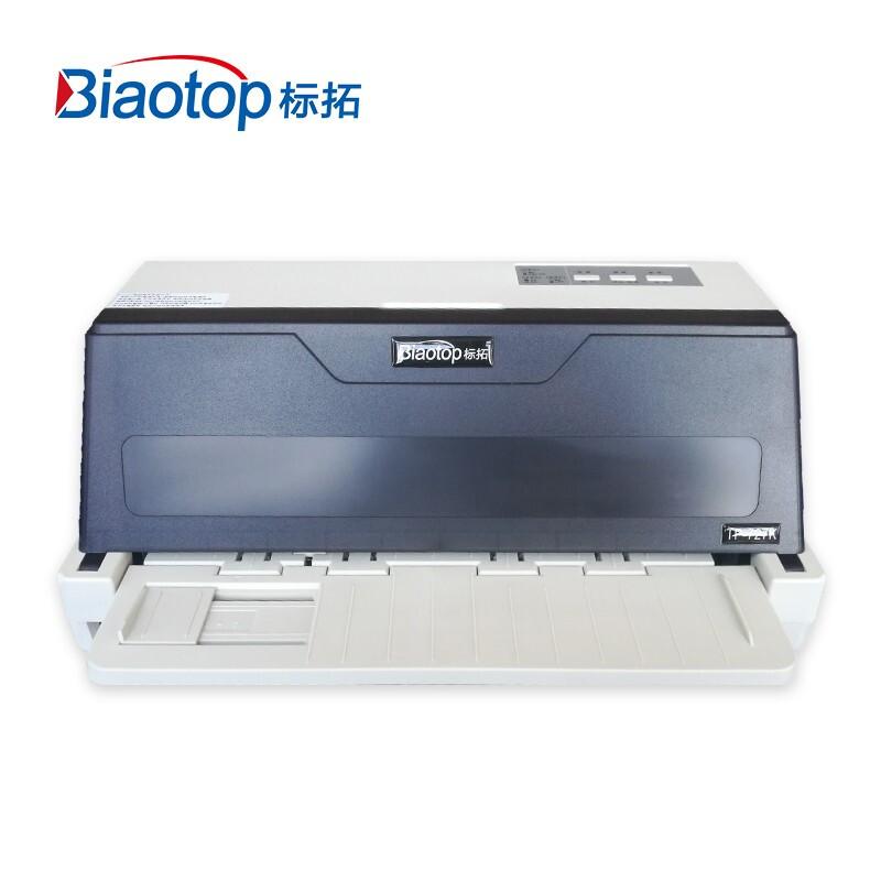 标拓 (Biaotop) TP-727K发票打印机平推前进纸票据进出库单三联单针式打印机