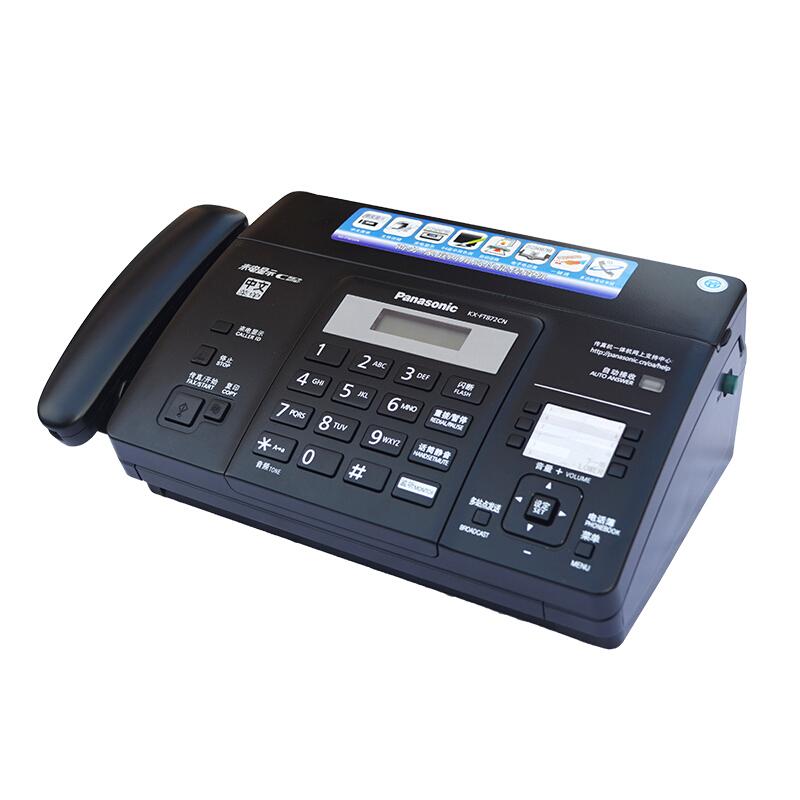 松下 全新KX-FT872CN热敏纸传真机电话一体机