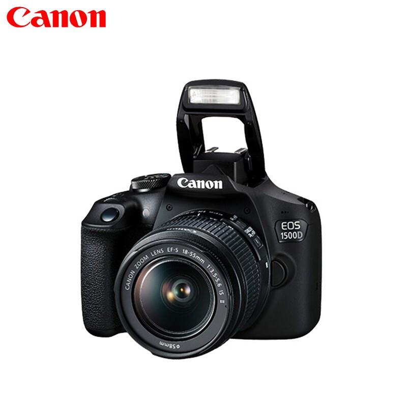 佳能 EOS 1500D EF-S 15-85MM 超广角镜头照相机