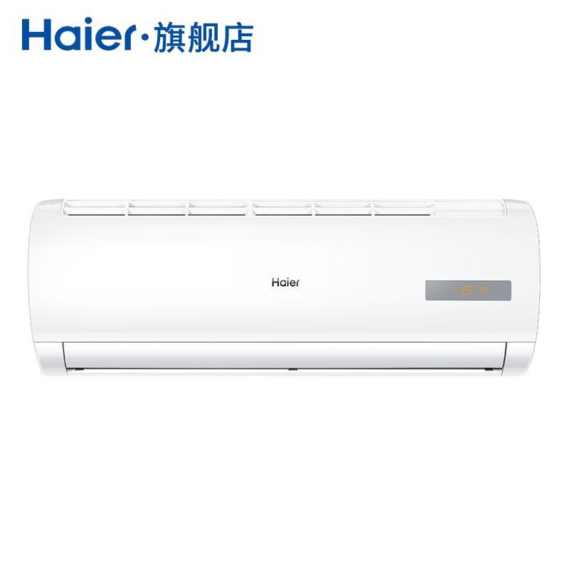 海尔(Haier) KFR-35GW/20MCA32 壁挂式空调