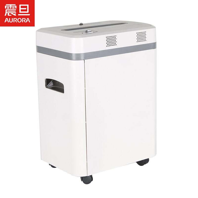 震旦碎纸机 AS075CD大功率大容量5级保密单次7张碎CD 白色
