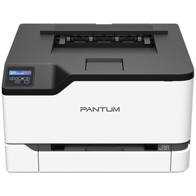 奔图(PANTUM)CP2200DN 彩色激光自动双面有线打印机 办公商用 激光打印机