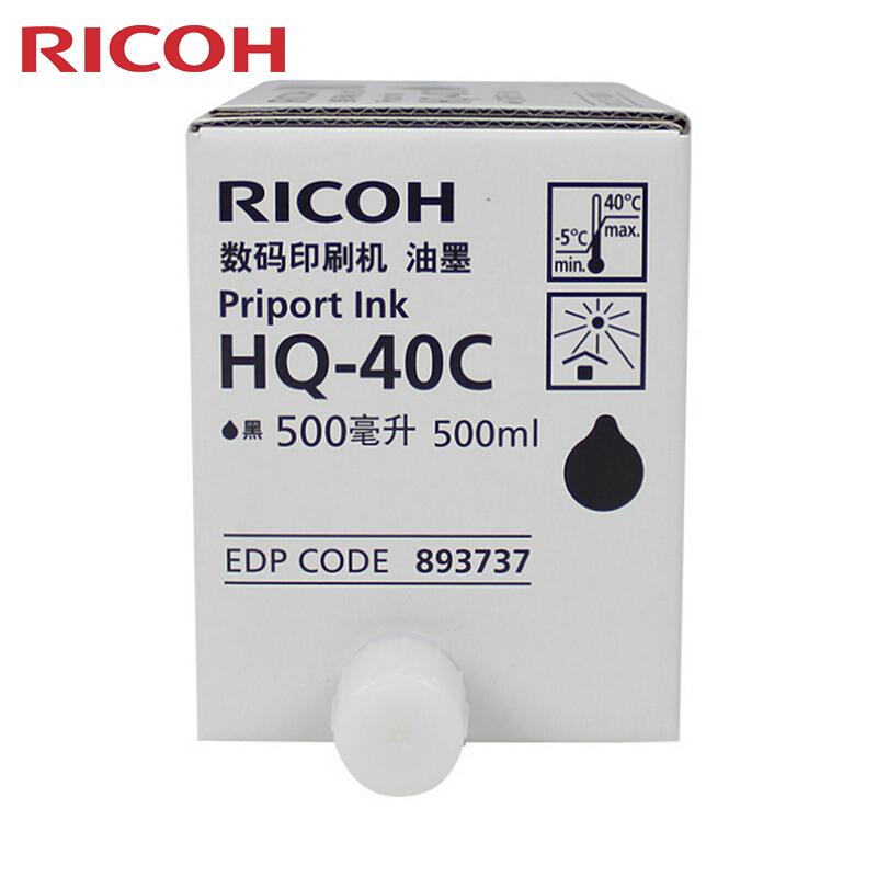 理光(Ricoh) HQ-40C 黑色油墨 5支/盒 (适用 DD4440C/4440PC/4450C/4450PC/4450P)墨盒