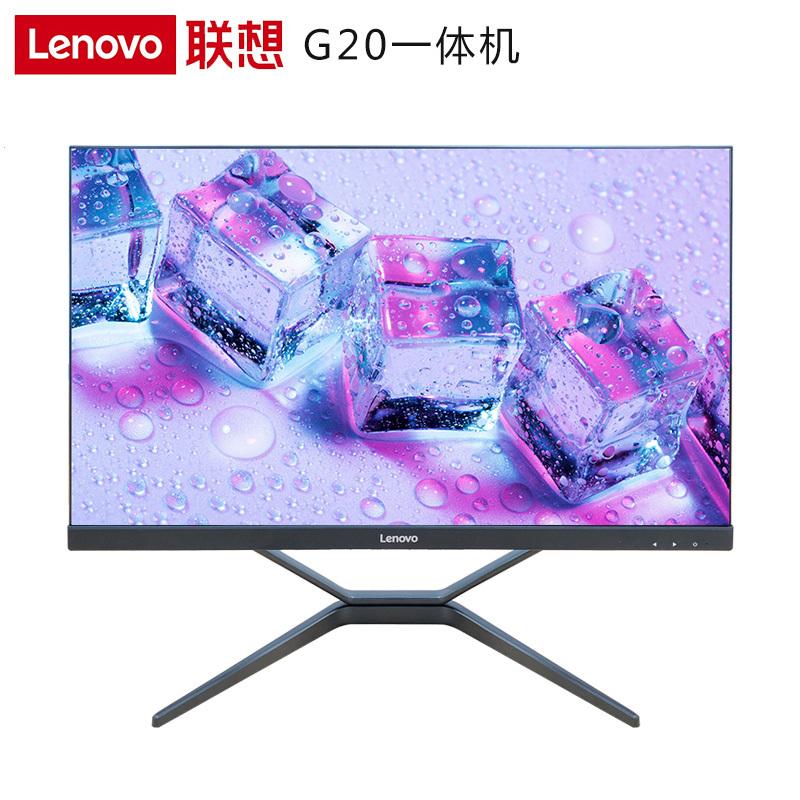 联想(LENOVO) G20-I856(i5-6200U/8G/256G/23.8寸LED高清屏)台式一体机