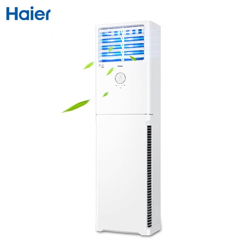 海尔(Haier)KFR-72LW/1XDA82U1 柜式空调