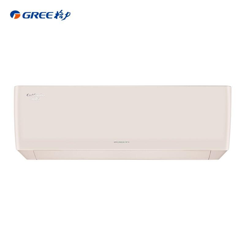 格力(GREE) KFR-35GW/(35564)FNhAc-B1 壁挂式空调