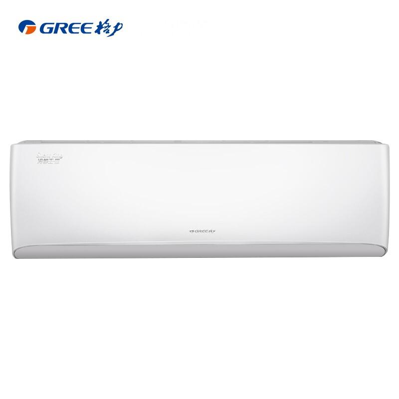 格力(GREE)KFR-35GW/(35549)FNhAa-B1 壁挂式空调