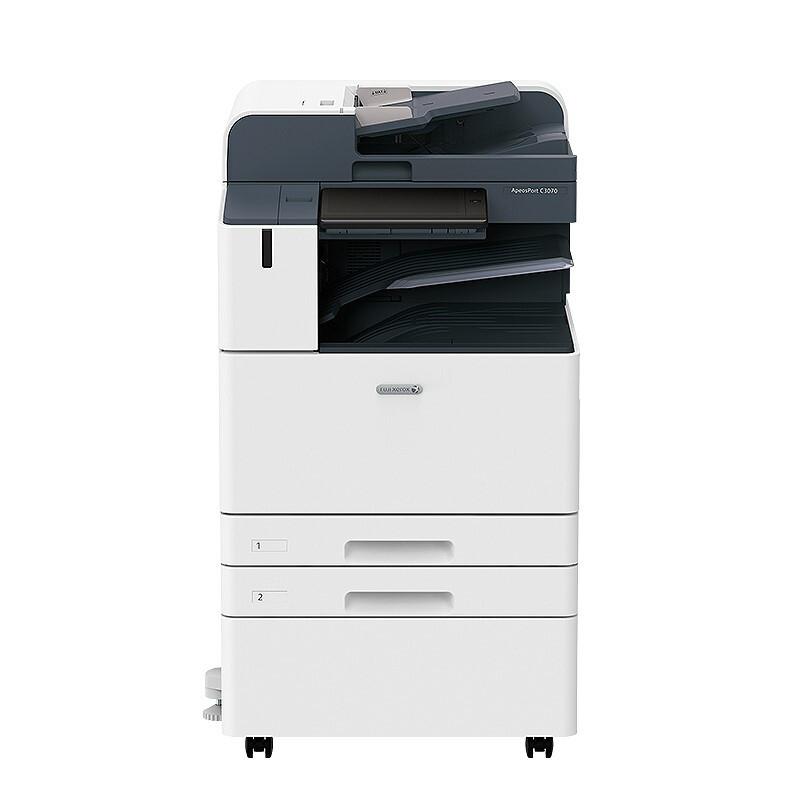 富士施乐(Fuji Xerox)彩色复印机 ApeosPort C3070 CPS 2Tray彩色激光复印机
